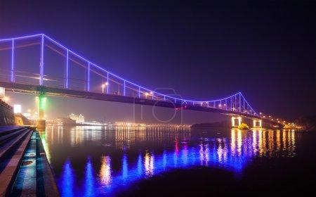 Footbridge in Kiev. Ukraine