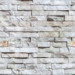Seamless stone wall texture and background...