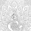 Elegant peacock coloring page in exquisite style...