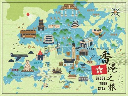 旅游插画地图(台湾,香港,韩国)