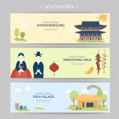 South Korea travel concept banner