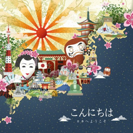 Illustration for Beautiful Japan travel map - Welcome to Japan and hello in Japanese on lower right - Royalty Free Image