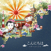 Beautiful Japan travel map - Welcome to Japan and hello in Japanese on lower right