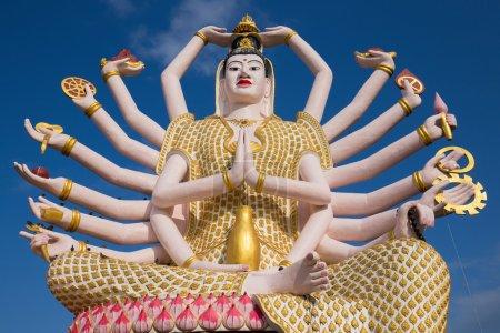 Wat Plai Laem temple with 18 hands God statue  Gua...