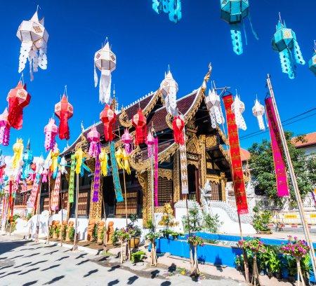Wat Ton Kain  in Thailand