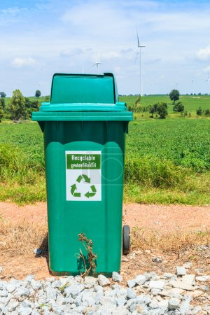 Recycling ecology  container