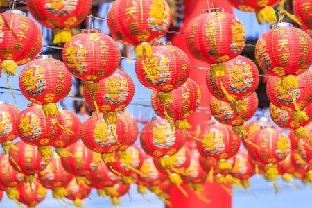 Photo pour Lanternes rouges chinoises décoration - image libre de droit