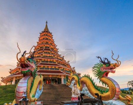Chinese temple wat hyua pla kang
