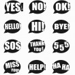 Постер, плакат: Most common used acronyms and abbreviations on word speech bubbl