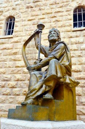 King David Scoulpture in Jerusalem Old City Israel