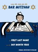 Bar Mitzvah Save the Date Card