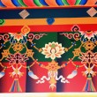Buddhist drawing-decoration on manycolored painted...