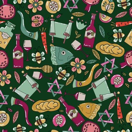 Illustration pour Modèle sans couture avec les symboles de vacances du Nouvel An juif. Miel, pommes, grenade, chauffeur, pain . - image libre de droit