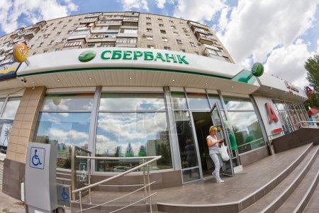A branch of Alfa Bank