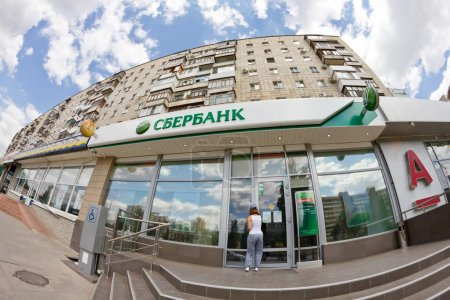 A branch of Sberbank of
