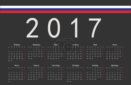 Russian black 2017 year vector calendar