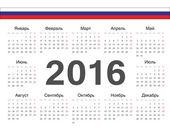 Vector circle russian calendar 2016 Week starts from Monday
