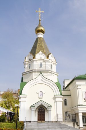 Khabarovsk Theological Seminary