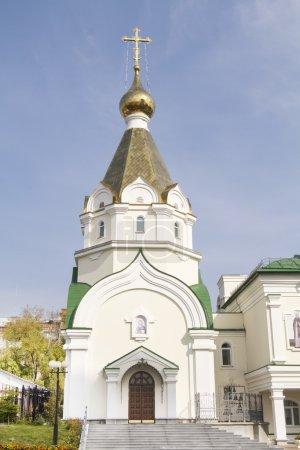 Khabarovsk Theological Seminary
