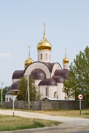 Orthodox church in the village of Sennoy on the Taman Peninsula
