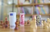 Währungskrieg