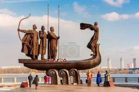 Kiev, Ukraine- 30 October, 2010: