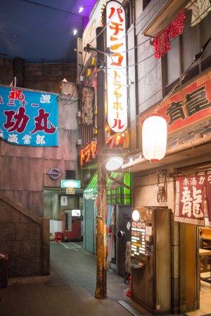 Shin-Yokohama Ramen Museum was