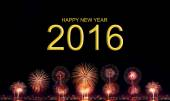 Happy new year 2016 with High resolution firework on black background