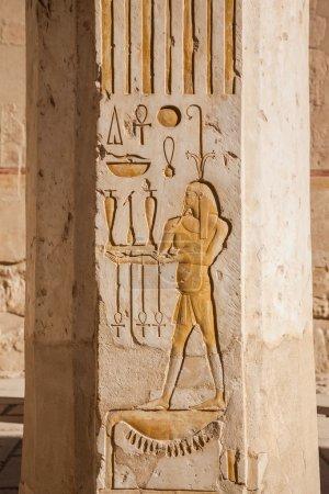 Part of the Queen Hatshepsut's temple