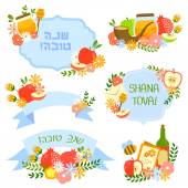 Collection of decorative labels and elements for Rosh Hashanah (Jewish New Year)