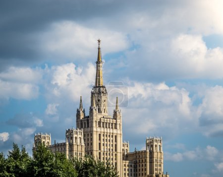 One of Moscow's famous highrises. Blue cloudy sky ...