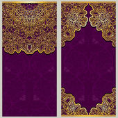 Set of ornate templates for banners or greeting card with ornaments in oriental style
