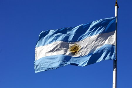 National flag of  republic of Argentina