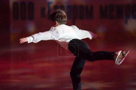 Boy in figure skating
