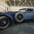 Постер, плакат: Vintage car Bentley Special Blue Train built on the chassis Bentley Mark VI 1951