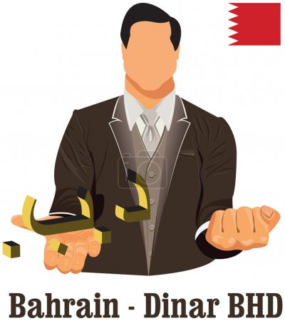 Bahrain national currency Bahraini dinar symbol representing mon