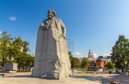 Karl Marx statue on Revolution square in Moscow