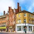 Houses in the city centre of Southampton, England...