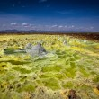 The Dallol volcano gives some beautiful colors whe...