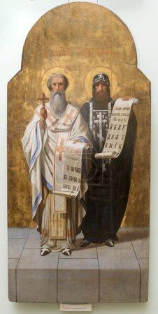 "Icon ""St. Cyril, St. Methodius"". 19th century"