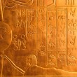 Hieroglyphics on King Tut's Tomb...