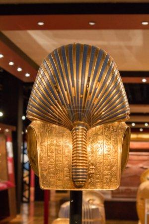 Back of King Tut's Death Mask...