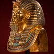 Side view of King Tut...