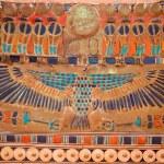 Egyptian Art from King Tut's Tomb...
