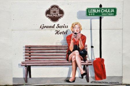 Мэрилин Монро регистрация в Гранд