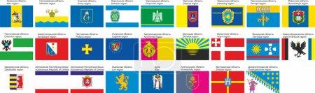 Vector flags of the regions of Ukraine...