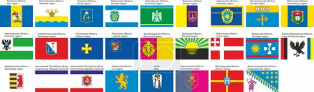flags of the regions of Ukraine