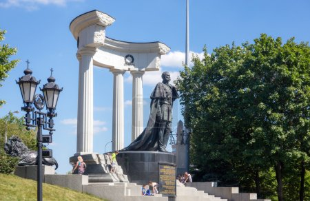 Monument to Emperor Alexander II