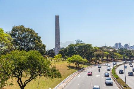 Sao Paulo city in Brazil, South America