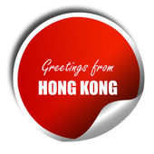 Greetings from hong kong, 3D rendering, red sticker with white t